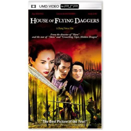 House of Flying Daggers - PSP