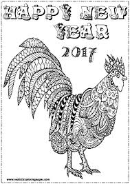 Chinese New Year 2017 Animal Coloring Pages