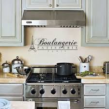 French Boulangerie Patisserie Paris Kitchen Wall Decal With