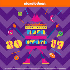 Dora The Explorer Halloween Parade Wiki by Nickalive Nickelodeon Russia To Celebrate