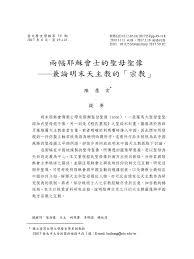 samsung si鑒e social century 21 si鑒e social 100 images 成語資料庫china