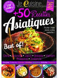je de cuisine de je cuisine on the app store