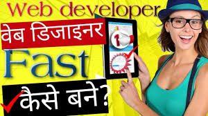 How To Become A Web Developer And Web Designer Fast? From Home ... How To Be A Web Designer From Home Best Page Design New Become Vote No On Popular Luxury And Emejing Designs Photos Interior Ideas Top Freelance Jobs Gkdescom 61 Best Landing Pages Images On Pinterest Websites Color Resume Awesome Resume Rewrite Build Great Cover Letter Photo Images Cool