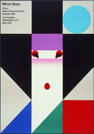 Beauty In The Eye Of Graphic Designer Ikko Tanaka Posters 1980 2002