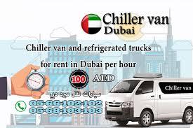 100 Truck Renta Chiller Truck Rental Dubai Chiller Truck Dubai 0566102102