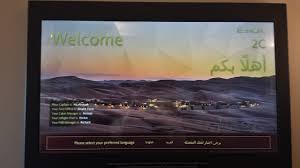 Etihad A380 First Apartment JFK AUH Inaugural TV Screen