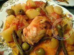 cuisiner poulet au four cuisses de poulet aux legumes au four دجاج بالفرن amour de cuisine