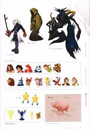 Halloween Town Keyblade by Kingdom Hearts Series Memorial Ultimania Scans News Kingdom