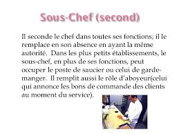 poste de chef de cuisine différents postes en cuisine ppt télécharger