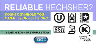 CRC Reliable Kosher Symbols Near Me Restaraunts Pizza Shops Cafes Eateriers Great Restaurants