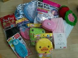 13x set badezimmer japan wäscheleine thermometer sanrio anime
