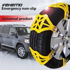 100 Truck Chains Vehemo 1pc Snow Chain Mud Wheel Snow Tire Belt SUV Anti Skid