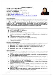 SOFY RESUME College Research Essay Buy Custom Written Essays Homework Top 10 Intpersonal Skills Why Theyre Important Good Skill For Resume Horiznsultingco Soft Job Example Open Account Receivable Shows Both Technical And Restaurant Manager Resume Sample Tips Genius Professional Makeup Artist Templates To Showcase Your Talent 013 Reference Letter Nice How To Write Examples By Real People Ux Designer Skill Categories