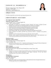District Manager Loss Prevention Resume Scribd Military AppTiled Com Unique App Finder Engine Latest Reviews Market