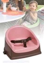 siege de table bébé réhausseur table bébé booster pod