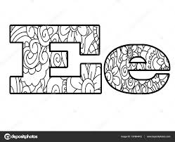 Anti Coloring Book Alphabet The Letter E Vector Illustration Stock 137864912