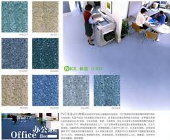 Enviroment Protection ISO9001 PVC Floor Mats For Home Business