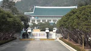 100 Houses In South Korea The Blue House Cheong Wa Dae N Presidential Office
