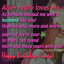 20 Islamic Birthday Wishes Messages & Quotes With