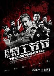 Fire Trapped On The 37th Floor Cast by 2012 Süpernova Türkçe Dublaj Indir Http Ozifilm Com 2012