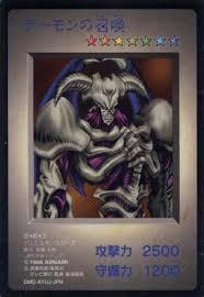 summoned skull dm yu gi oh fandom powered by wikia