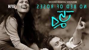 Bangla Song Mon Jane Tui Bangla Movie Song Shongi Bangla