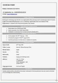 Sample Resume For Freshers Commerce Graduate Listmachinepro Com Rh Best Format Template Ecommerce