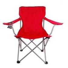 Sport Brella Chair With Umbrella by Sport Brella Recliner Chair Trips Sporting And Chairs