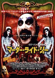 The Haunted Pumpkin Of Sleepy Hollow 2003 by House Of 1000 Corpses 2003