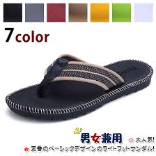 The Beach Sandal Tong Slipper Sandals Slippers Gentleman Shoes Fashion Sports Walk That Stand And Works Breathe MUCHU