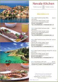 ik饌 cuisine catalogue menu soup veggie soup v s1 lentil soup 26 00 s2 anadolu soup
