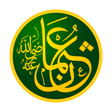 Uthman Wikipedia