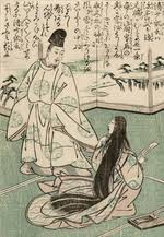 Painting of a standing man and a seated woman looking at each other Sei Shōnagon