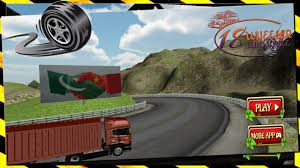 18 Wheeler Truck Drive APK Download - Free Adventure GAME For ... Road Truck Simulator 3d Games Google Play Store Revenue Download Get Rid Of Monster Problems Once And For All Euro Driver Ovilex Software Mobile Desktop And Web 15 Best Free Android Tv Game App Which Played With Gamepad Videos For Kids Youtube Gameplay 10 Cool Car 2017 Depot Parking Log Apk Download Simulation Game 2016 American Online Arcade At Soccer Sports How To Play 2 Online Ets Multiplayer Wars America Vs Russia