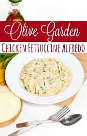 Olive garden fettuccine alfredo