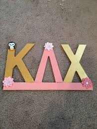 Kappa Delta Chi Hoo Kappa Delta Chi Pinterest