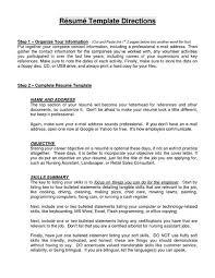 Resume Examples Retail Skills 3