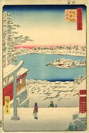 Japanese Prints Shogun Gallery