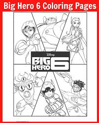 Big Hero 6 Coloring Pages And Activity Sheets BigHero6