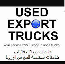 Used Trucks And Truck Spare Parts For Sale In Greece For Export ... High Quality Turkish Made Spare Parts For Renault Trucks Exhausts Tuning For V20 130 Modhubus Chinese Heavy Truck Cabin Dofeng Tianlong Kinland Jac Light Duty Body 808 Series Asone Auto Used And Accsories Amazoncom Ford At Stylintruckscom Custom Tank Part Distributor Services Inc Donald Chisholm Wins Parts For Trucks Pro Stock Tour Title Racing These Are The Classic Car Mezzomotsports Towing Sales Service Repair Roadside Assistance Aftermarket 2016 Nissan Titan Xd Preview The Fast