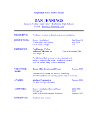 Sample Resume Examples For High School Students Inspirationa Highschool Stunning Example