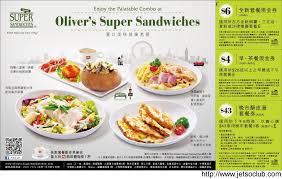 Super Sandwich Coupon : Khal Drogo And Khaleesi Costumes College Coupons Lawrence Ks Laundry Printable Playstation Store 20 Discount Code Nasoya Digital Coupon Where To Get Uk Solarium Tanning Namenda Online Icon Parking Mhattan Papa Johns Coupons 122 Power System Starbucks Coffee Pod D Angelo Dangelo Sandwiches On Twitter There Are 29 Of Jasonl Promo Golden Corral Dallas Tx Yeah I Just Had Twins Twin Lobster Grilled World Nomads September 2018 Deals