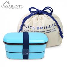Lunchbox GB Slim Blue Bag