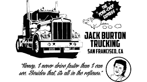Jack Burton Trucking T Shirt By Carloj1956 Design By Humans We Design Custom Trucking Shirts Truck Driver Polo Shirt With Its A Way Of Life Sloganitecom Wild Willys Tow Wife T I Love Premium Fan Jack Burton Big Trouble In Little China Tshirt Getshirtz Tshirts Product Categories Hotrig Apparel Masculine Colorful Company Tshirt For American Trucking Shirts And Designs Represent Left Lane Gang School Club Vintage Luxury