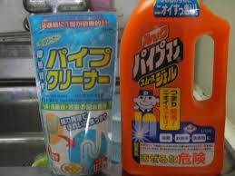 Sink Smells Like Rotten Eggs Washing Machine by Apartment Living Sophelia U0027s Japan