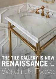 home tile gallery chicago