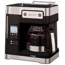 The Best Automatic Coffee Machine In World