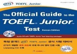 THE OFFICIAL GUIDE TO TOEFL JUNIOR TESTKOREAN EDITION Korean Edition