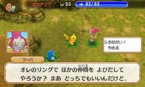 Majin Lamp X Reader by Pokémon Super Mystery Dungeon Majin Lamp