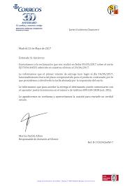 La Ineficiencia De Correos Postal Exprés Bitácora De Javier